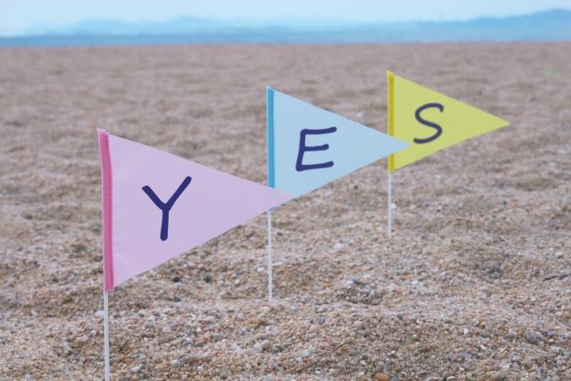 ラポールを構築するために「はい」という返事を